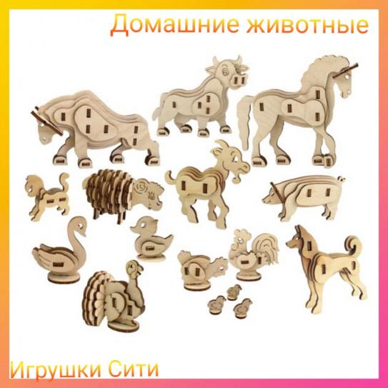 """Конструктор """"Домашние животные""""_М-01"""