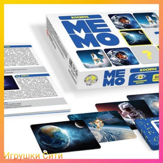 Десятое кор..  Мемо 03595 НИ Космос, 50 карточек