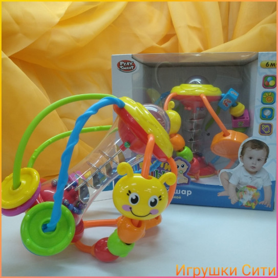 Шар-пищалка логический, развивает моторику/воображение, на игрушке можно увидеть гусеничку, зеркальн