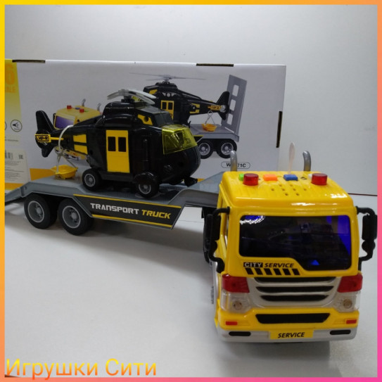"""Инерционная Машина """"Трейлер"""" 42 см с вертолетом  в коробке( звук, свет)"""