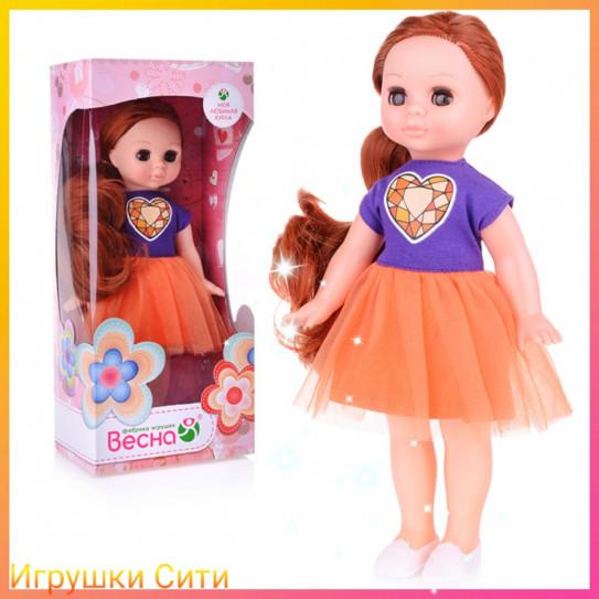 Кукла Эля яркий стиль 3