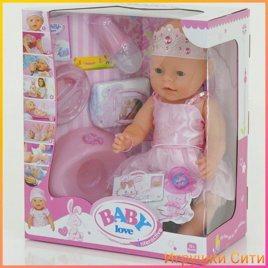 Baby Love Пупс функциональный