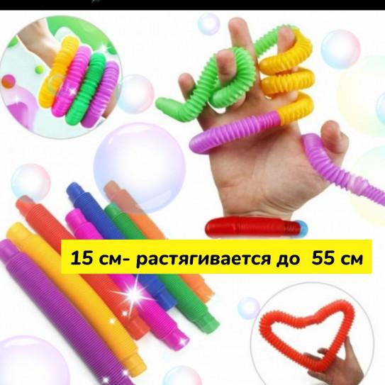 Тактильная сенсорная игрушка POP TUBES 15см 6910097