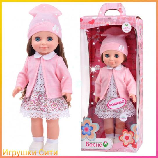 Кукла  Весна Анна 22 озвученная 42 см.
