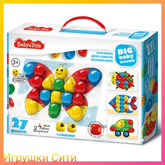 Мозаика для самых маленьких 4 цвета , 27 элементов