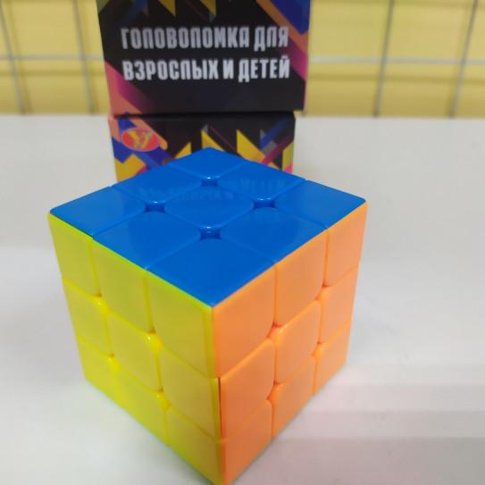 """Логическая игрушка """"Головоломка- кубик"""""""
