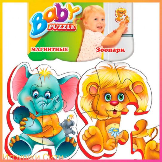 """Мягкие магнитные Baby puzzle """"Зоопарк"""""""