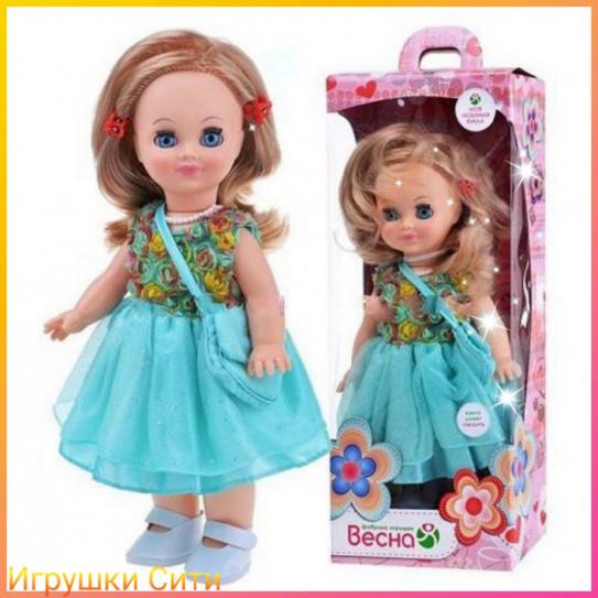 "Кукла ""Элла 11"" озвученная 35 см."