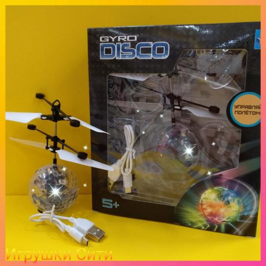 1Toy Gyro-Disco Т10794 Шар на сенсорном управлении, со светом