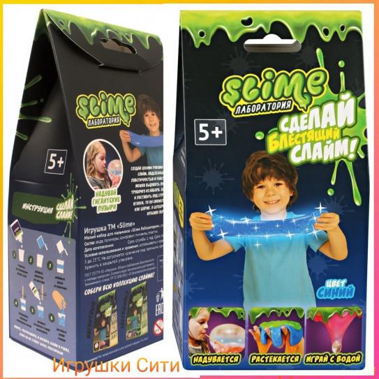 """""""Slime"""" Малый набор для мальчиков """"Лаборатория"""", синий"""