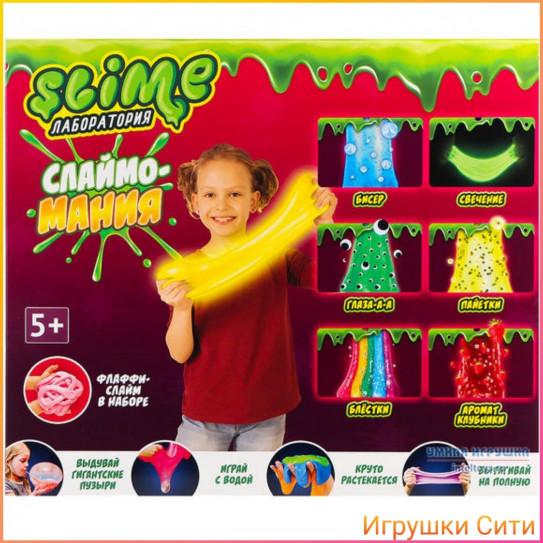 """""""Slime"""" Большой набор для девочек """"Лаборатория"""""""