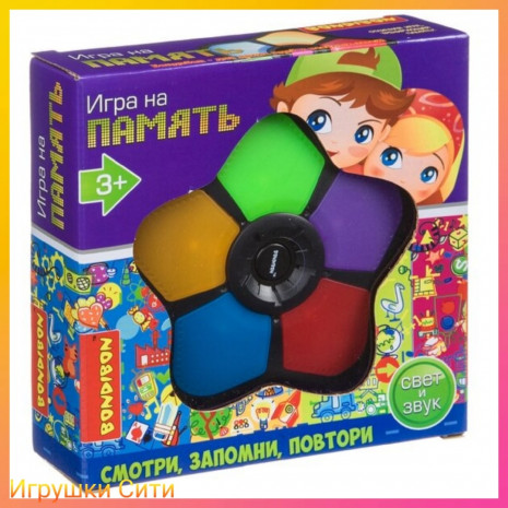 "Настольная семейная игра Bondibon ""НА ПАМЯТЬ"""