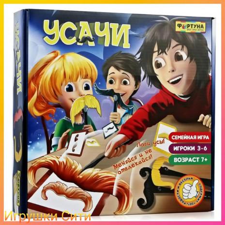 Фортуна Настольная игра 77076 Усачи