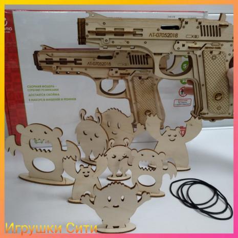 Конструктор Пистолет № ЛТ07052018_НФ-416