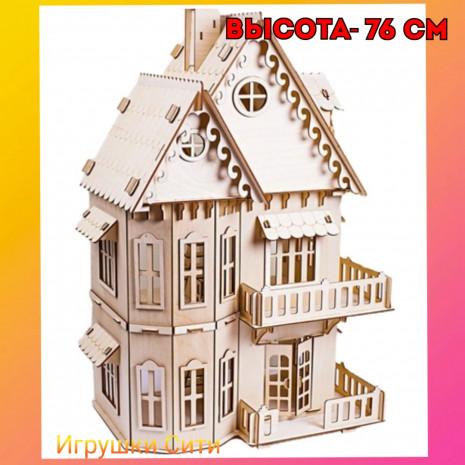 """Конструктор """"Кукольный домик""""_ДК-1"""
